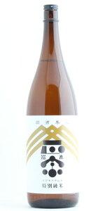 ☆【日本酒】岩木正宗(いわきまさむね)特別純米1800ml