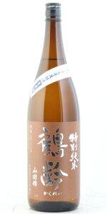 ☆【日本酒】鶴齢(かくれい)特別純米無濾過生原酒山田錦55%27BY1800ml※クール便発送