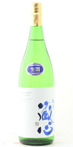 ☆【日本酒】肥前蔵心(ひぜんくらごころ)純米吟醸無濾過生原酒1800ml※クール便発送