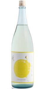 ☆【日本酒/しぼりたて】穏(おだやか)白麹純米吟醸しぼたて生1800ml※クール便発送