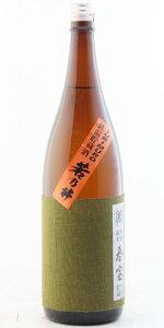 ☆【日本酒/春酒】若乃井(わかのい)特別純米生春宝(しゅんぽう)28BY1800ml※クール便発送