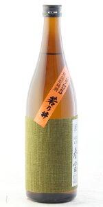 ☆【日本酒/春酒】若乃井(わかのい)特別純米生春宝(しゅんぽう)28BY720ml※クール便発送