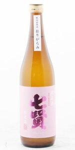 ☆【日本酒/春酒】七賢(しちけん)純米春しぼりおりがらみ生酒720ml※クール便発送