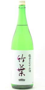 ☆【日本酒】竹葉(ちくは)普通酒能登のかすみ酒1800ml※クール便発送