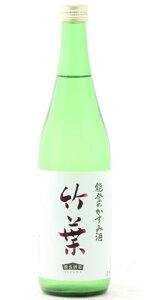 ☆【日本酒】竹葉(ちくは)普通酒能登のかすみ酒生720ml※クール便発送