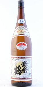 ☆【日本酒】弥栄鶴(やさかつる)山廃純米生原酒1800ml※クール便発送