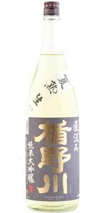 ☆【日本酒/夏酒】楯野川(たてのかわ)純米大吟醸直汲み生夏熟1800ml※クール便発送