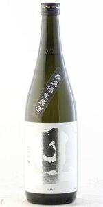 ☆【日本酒】旦(だん)純米無濾過生原酒720ml※クール便配送