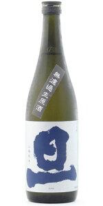 ☆【日本酒】旦(だん)山廃純米無濾過生原酒720ml※クール便配送