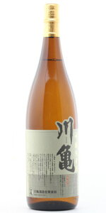 ☆【日本酒】川亀(かわかめ)山廃純米吟醸H25BY1800ml