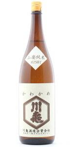 ☆【日本酒】川亀(かわかめ)山廃純米亀甲ラベルH25BY1800ml