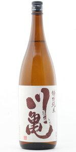 ☆【日本酒】川亀(かわかめ)特別純米1800ml
