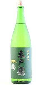 ☆【日本酒】木戸泉(きどいずみ)特別純米原酒DEEPGREEN20141800ml
