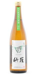 ☆【日本酒】竹雀(たけすずめ)純米無濾過生原酒720ml※クール便発送