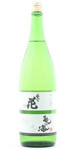 ☆【日本酒】佐久の花(さくのはな)x亀の海(かめのうみ)アッサンブラージュ純米吟醸生1800ml※クール便発送