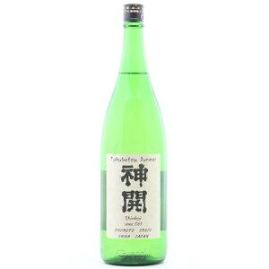 ☆【日本酒】神開(しんかい)純米特別純米ひげラベル1800ml