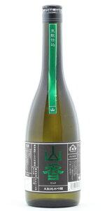 ☆【日本酒】山風香(さんぷうか)山香(さんか)生モト純米吟醸720ml