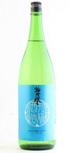 ☆【日本酒/夏酒】惣誉(そうほまれ)純米大吟醸五百万石1800ml※クール便発送