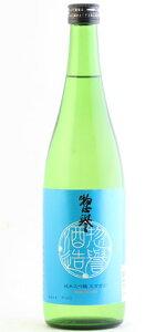☆【日本酒/夏酒】惣誉(そうほまれ)純米大吟醸五百万石720ml※クール便発送