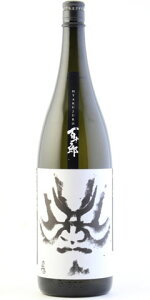 ☆【日本酒】百十郎(ひゃくじゅうろう)純米大吟醸黒面(くろづら)1800ml