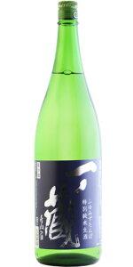 ☆【日本酒/夏酒】一ノ蔵(いちのくら)特別純米生酒ふゆみずたんぼ28BY1800ml※クール便発送