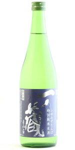 ☆【日本酒/夏酒】一ノ蔵(いちのくら)特別純米生酒ふゆみずたんぼ720ml※クール便発送