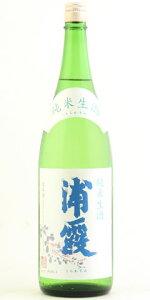 ☆【日本酒】浦霞(うらかすみ)純米生酒1800ml※クール便配送