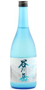 ☆【日本酒/夏酒】谷川岳(たにがわだけ)吟醸おりがらみ涼720ml
