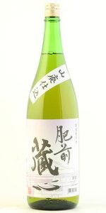 ☆【日本酒】肥前蔵心(ひぜんくらごころ)山廃純米古酒1800ml