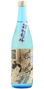 ☆【日本酒/夏酒】臥龍梅(がりゅうばい)純米吟醸涼風夏酒720ml