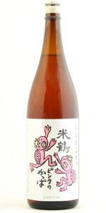 ☆【日本酒/夏酒】米鶴(よねつる)ピンクのかっぱ純米酒1800ml