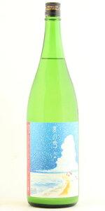 ☆【日本酒/夏酒】大山(おおやま)特別純米辛口夏にごり夏の雪1800ml