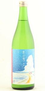 ☆【日本酒/夏酒】大山(おおやま)特別純米辛口夏にごり夏の雪720ml