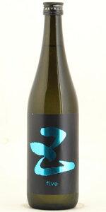 ☆【日本酒】五橋(ごきょう)五(five)純米吟醸生酒ブルー1800ml※クール便発送