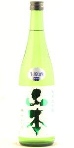 ☆【日本酒】山本(やまもと)純米大吟醸生原酒試験醸造酒720ml※クール便発送