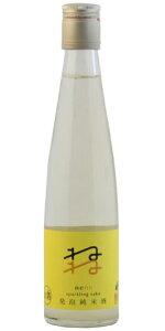 ☆【スパークリング日本酒】五橋(ごきょう)発泡純米酒ねね白糀300ml※クール便発送