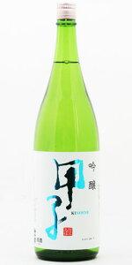 ☆【日本酒】甲子(きのえね)吟醸No.771800ml