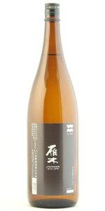 ☆【日本酒】雁木(がんぎ)純米無濾過another(アナザー)1800ml