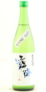 ☆【日本酒】霧降(きりふり)純米吟醸生原酒WINECELL720ml※クール便配送