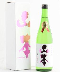 ☆・【日本酒】山本(やまもと)純米大吟醸プレミアム金賞受賞酒720ml※クール便発送