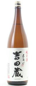 ☆【日本酒】手取川(てどりがわ)純米酒吉田蔵1800ml
