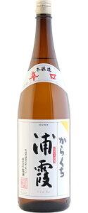 ○【日本酒】浦霞本醸辛口1800ml