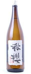 ☆【日本酒ひやおろし】富久長吟醸秋櫻(コスモス)1800ml