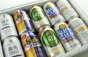 話題のノンアルコールビールが5種類が入る【お酒ギフト】【送料込み】国産ノンアルコールビール...