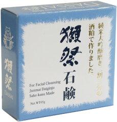 □【プレミアム石けん】獺祭(だっさい)手造り酒粕 石鹸(せっけん) 65g