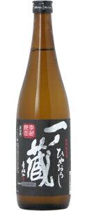 ☆【日本酒ひやおろし】一ノ蔵(一の蔵・いちのくら)特別純米ひやおろし720ml※クール便発送