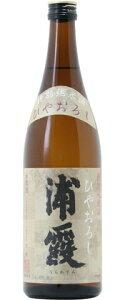 ☆【日本酒】浦霞特別純米生詰ひやおろし720ml※クール便発送