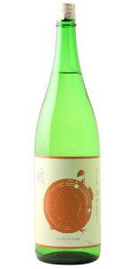 ☆【日本酒/ひやおろし】穏(おだやか)純米吟醸ひやおろし1800ml※クール便発送