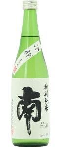 ☆【日本酒ひやおろし】南特別純米冷卸720ml※クール便発送