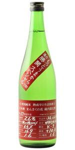 ☆【日本酒/ひやおろし】まんさくの花特別純米熟成辛口生詰原酒27BYもっとうまから勝鬨スペシャル720ml